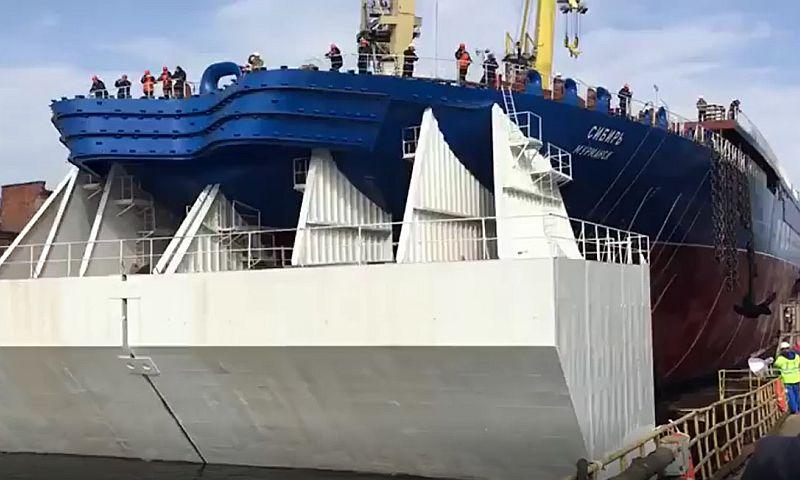 Самый мощный ледокол в мире спустили в Петербурге на воду