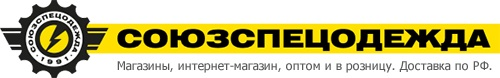 specodegda_logo