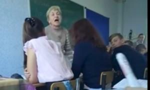 «Тупые животные»: бешеная учительница наорала на школьников