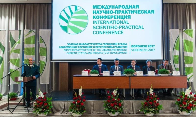 В Воронеже собрались лучшие эксперты по развитию