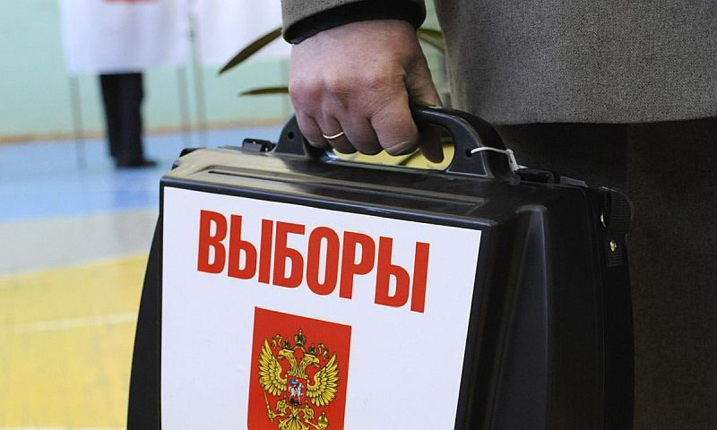 Названа сумма, выделенная Западом на инфовойну к выборам президента РФ