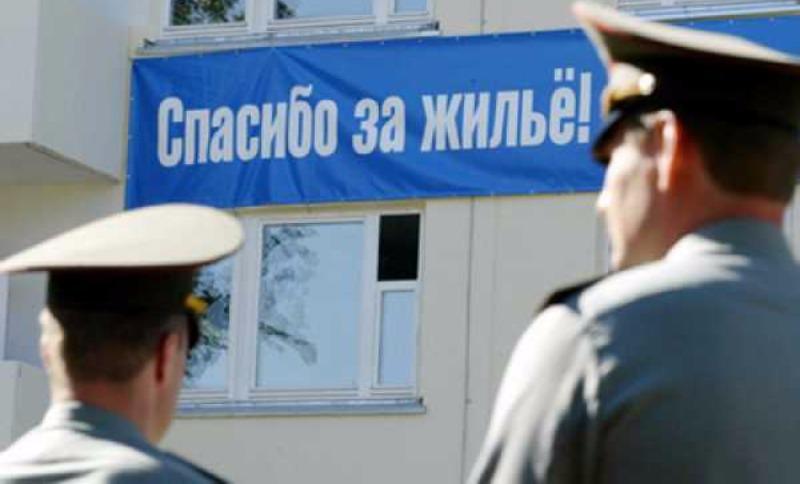 Служившие в украинской армии офицеры получат квартиры в Крыму