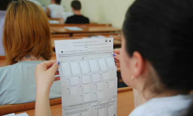 Русский язык на Украине исключили из списка выпускных экзаменов
