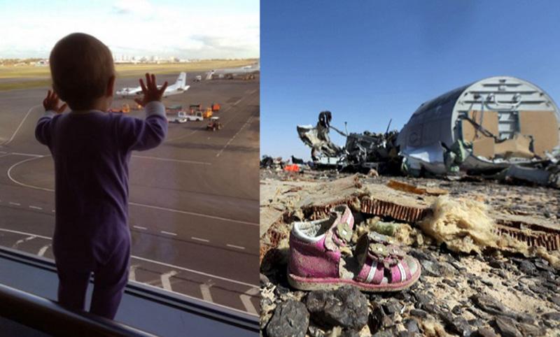 Календарь: 31 октября - Авиакатастрофа A321 над Синаем