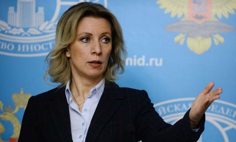 Мария Захарова заявила об охоте на ведьм на Украине