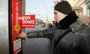Наводнить Россию презервативами предложила ФАС