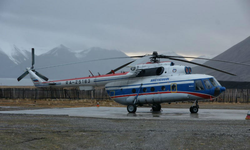 Российский вертолет рухнул в залив острова Шпицберген