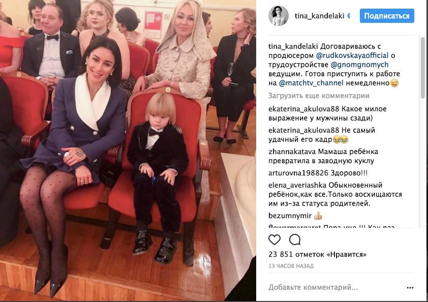 """А вот и сын Плющенко """"Гном Гномыч"""""""