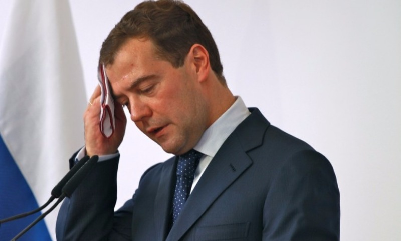 Медведев назвал новый состав правительства