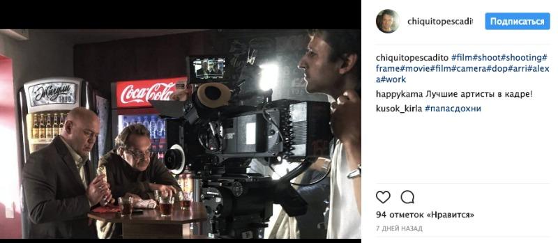 Дима снимает кино