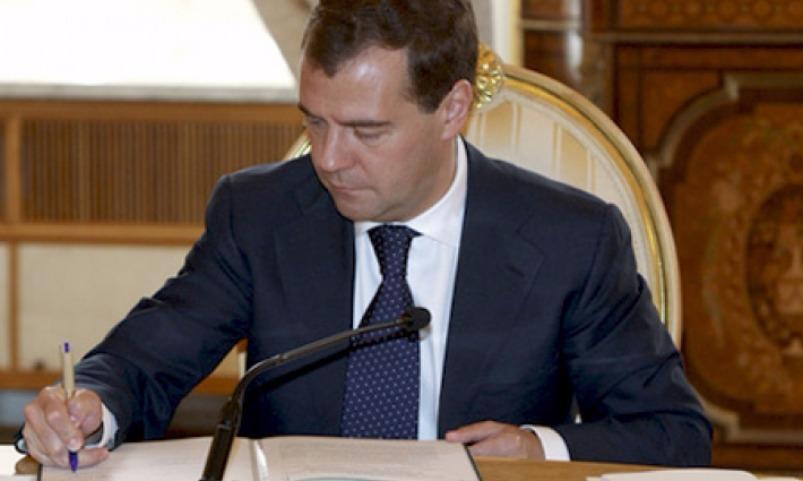 Ушла эпоха: появилось видео объявления Медведева об отставке российского правительства