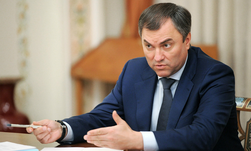 Председатель Госдумы: Навальный - вид санкций против России