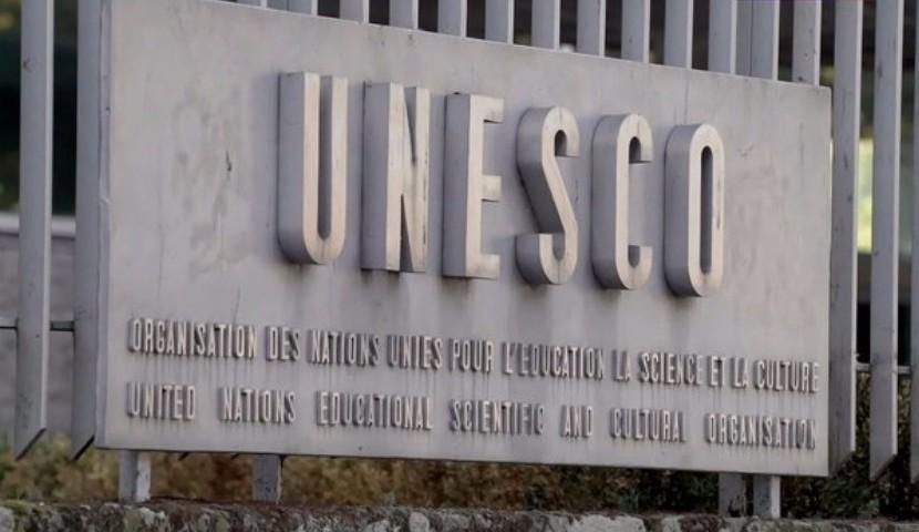 Экономить на всем: США выходят из ЮНЕСКО
