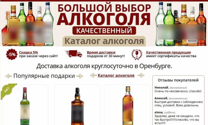 Минздрав пошел на конфликт с Минфином из-за алкоголя