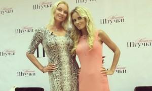 Дана Борисова извинилась перед Волочковой за