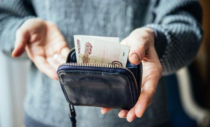 Настоящие доходы населенияРФ за9 месяцев упали на1,2%