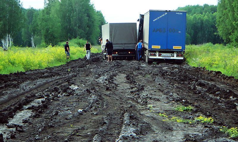 Дороги в РФ оказались хуже, чем вГондурасе