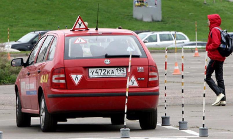 В России вступили в силу «ужесточенные» правила получения водительских прав