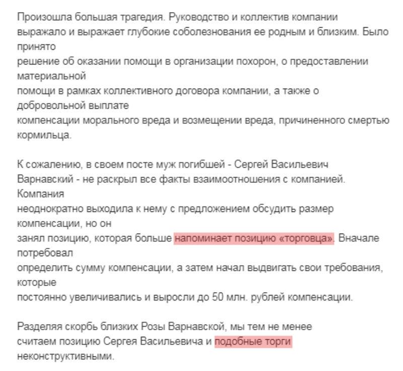 efko-skrin-yapr1