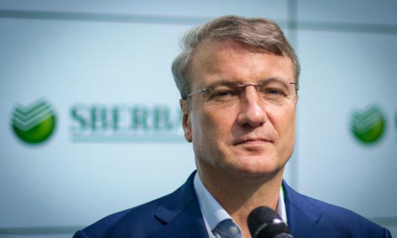 Герман Греф рассказал, когда покинет пост главы Сбербанка