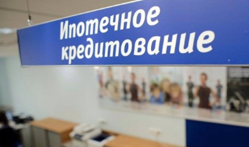 Минфин готовит сюрприз россиянам: ипотечный кредит под 6%