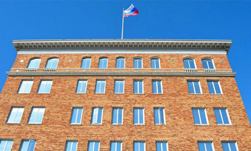 С дипсобственности Москвы в Сан-Франциско сняли российские флаги