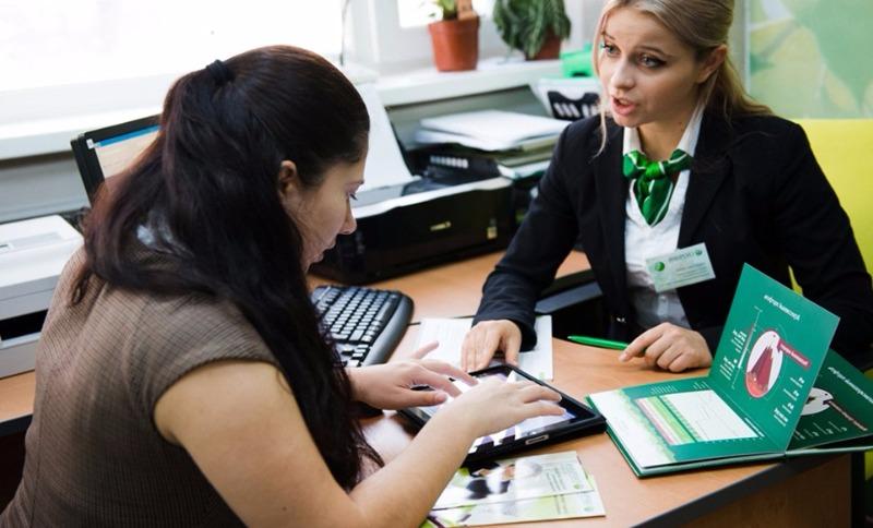 Сбербанк снизил процентные ставки и облегчил условия получения кредита