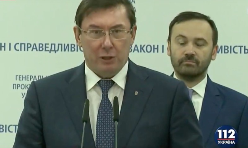 Луценко официально объявил фамилию заказчика убийства Вороненкова