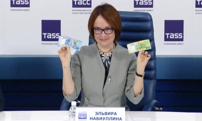 В России вступили в обращение банкноты номиналом 200 и 2000 рублей