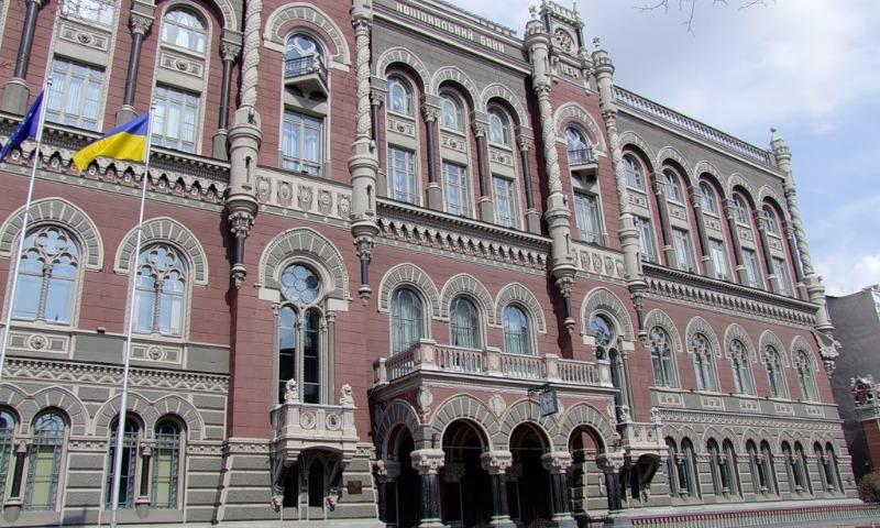 Купюры ЦБ РФ с изображением Крыма попали под запрет на Украине