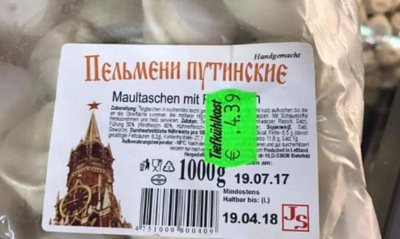 Латыши решили заработать на президенте России, выпустив