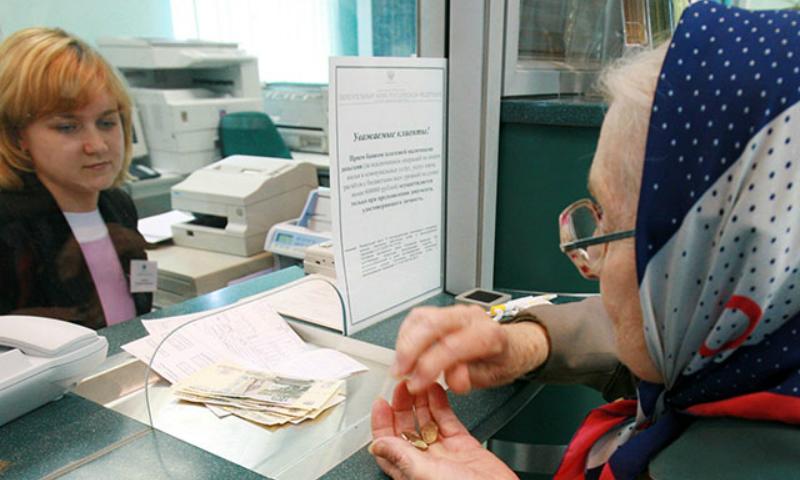 Банк полтора года лишал пенсионерку половины пенсии из-за чужого кредита