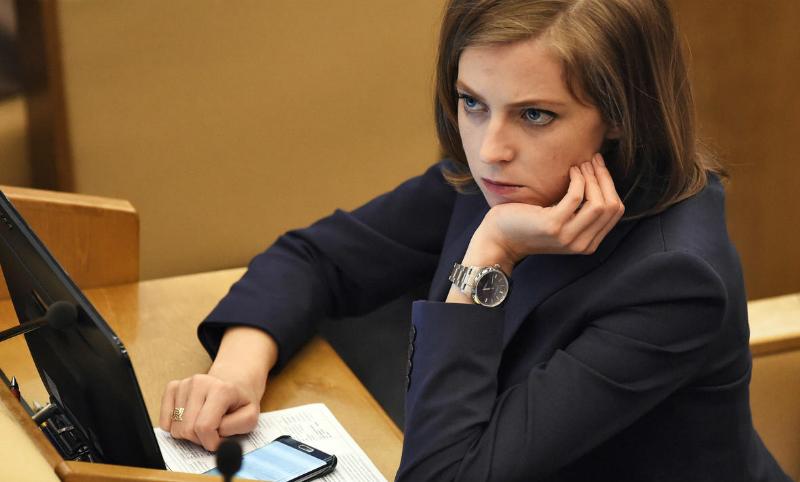 Наталья Поклонская вновь осталась одна