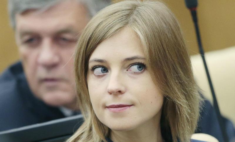 «Запутались немного»: Поклонская прокомментировала слухи о своем украинстве