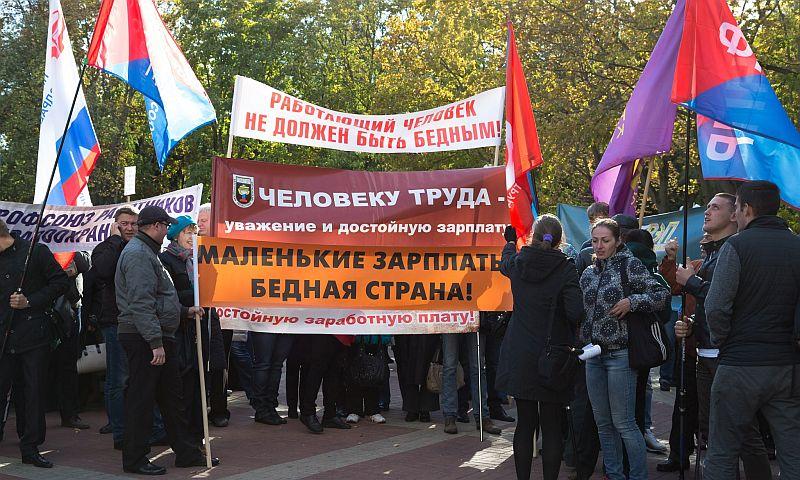 Стало известно, сколько в стране работающих и при этом бедных россиян