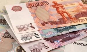 Главным страхом россиян названа потеря зарплаты