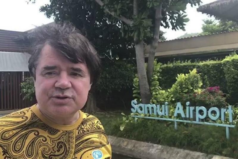 Евгения Осина поместили в реабилитационный центр на Самуи