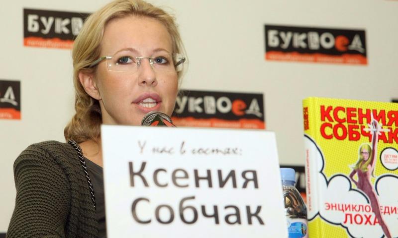 В штабе Собчак рассматривают три варианта выдвижения в президенты