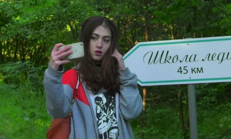 Участие трансгендера в шоу канала «Пятница» Роскомнадзор отказался считать ЛГБТ-пропагандой