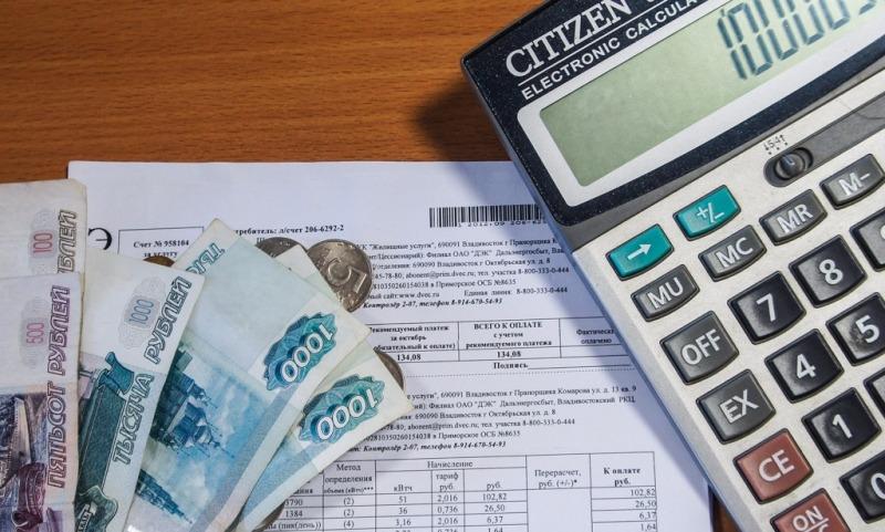 Расплата: управляющую компанию оштрафуют за ошибку в квитанциях ЖКХ