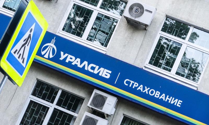 Центробанк отобрал у