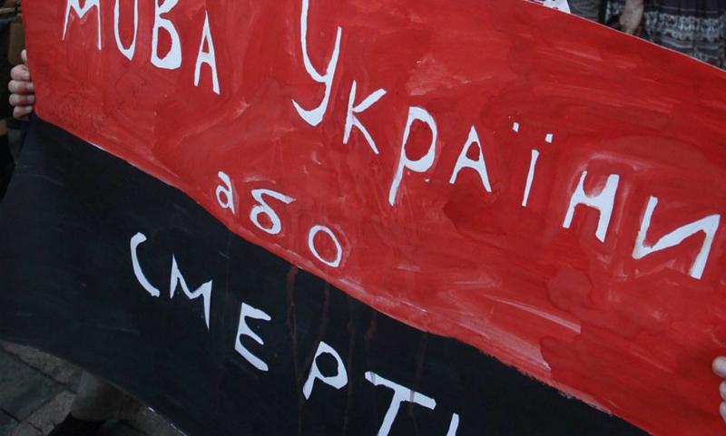 Киеврада приняла решение о тотальной украинизации в сфере обслуживания