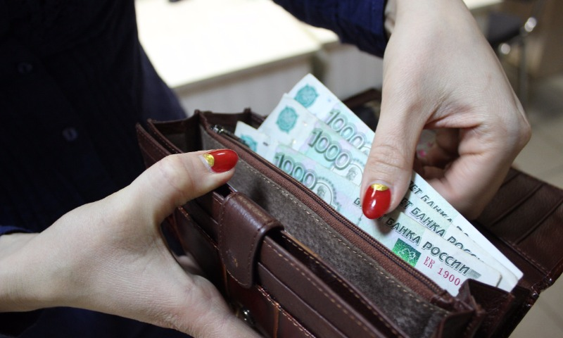 Центробанк: У жителей России начали расти зарплаты