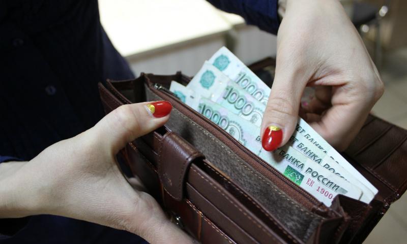 Достаточную сумму денег для счастья назвали россияне