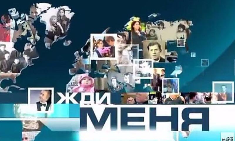 Ушедшую с Первого канала программу с радостью приняли на НТВ