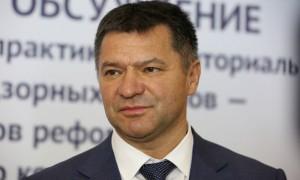 Глава Приморского края пожаловался на пробки во Владивостоке
