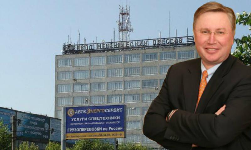 Гордость Алтайского края умирает: завод кузнечно-прессового оборудования банкротят по сомнительным схемам