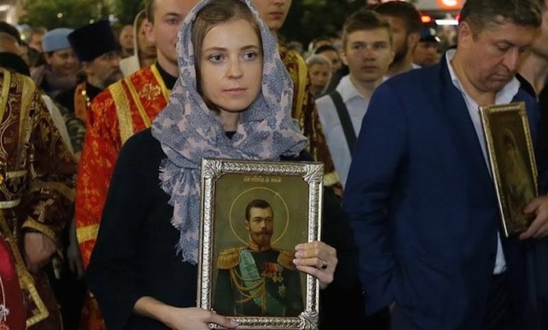 Наталья Поклонская отказалась от титула и ордена из-за обиды