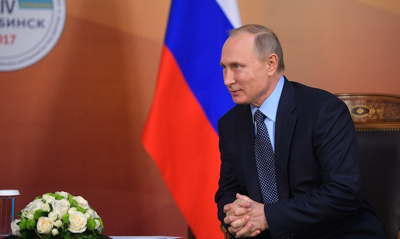 Владимир Путин дал оценку 2017 году