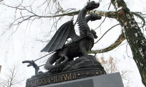 Памятник власти в виде мерзкого чудовища поставили в Костроме